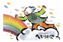 nijinokodomo_logo